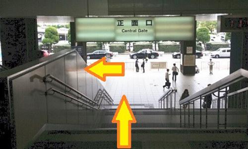 新大阪駅からの道順1