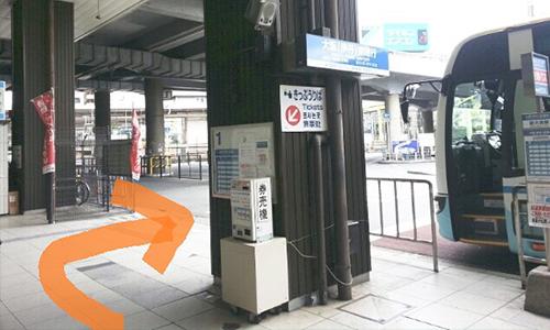 新大阪駅からの道順2