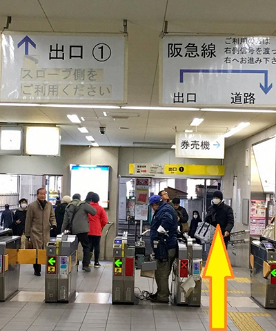 西中島南方駅からの道順1
