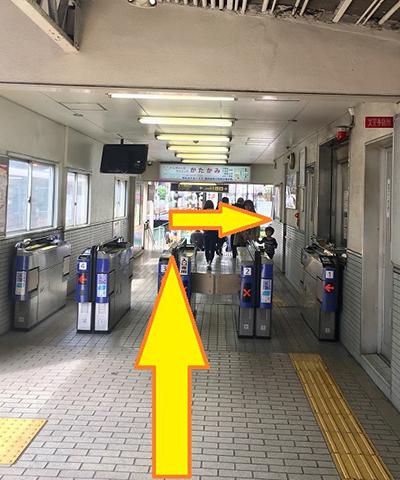 南方駅からの道順1