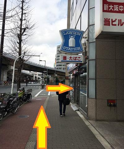 南方駅からの道順7