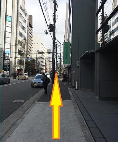 南方駅からの道順8